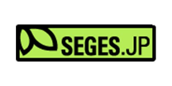 緑の認定 SEGES(シージェス)